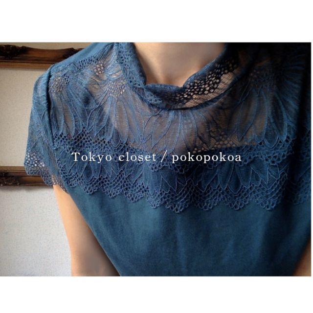 Grimoire(グリモワール)の美品 ブルーグリーン ボトルネック ハイネック レース トップス レディースのトップス(Tシャツ(半袖/袖なし))の商品写真