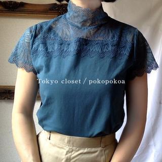 グリモワール(Grimoire)の美品 ブルーグリーン ボトルネック ハイネック レース トップス(Tシャツ(半袖/袖なし))