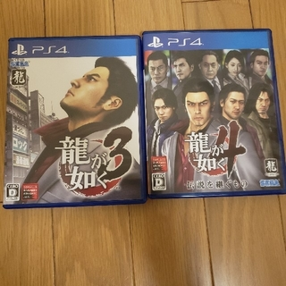 PlayStation4 - 龍が如く3&龍が如く4セット