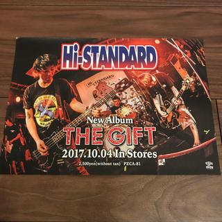 HIGH!STANDARD - Hi-STANDARD 非売品チラシ