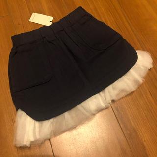 プティマイン(petit main)のpetit main♡新品スカート(スカート)