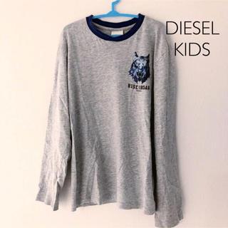 ディーゼル(DIESEL)のDIESEL ロンT 長袖カットソー サイズ8 ディーゼル(Tシャツ/カットソー)