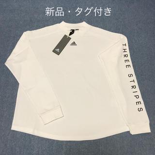 ☆新品☆アディダスadidas長袖Tシャツ レディースMサイズ