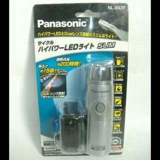 パナソニック(Panasonic)のパナソニック 自転車用 ハイパワーLEDライトSLIM NL-843P(パーツ)