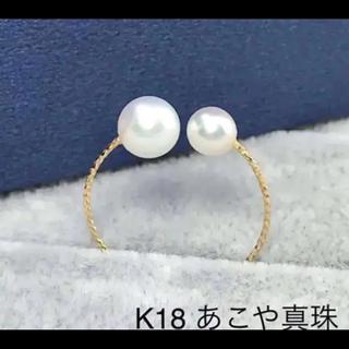 【数量限定】K18YG パールシンプルリング(リング(指輪))
