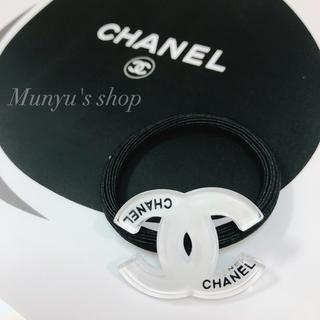 シャネル(CHANEL)のラスト2点 ココマーク ヘアゴム ヘアアクセサリー ノベルティー シャネル (ヘアゴム/シュシュ)