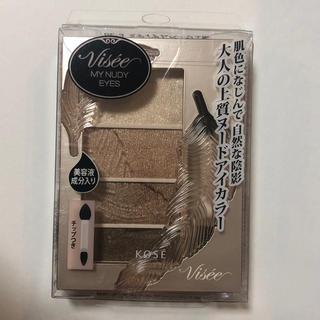 KOSE - 新品 アイシャドウ