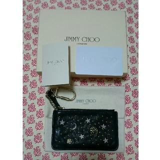 ジミーチュウ(JIMMY CHOO)のJIMMY CHOO キーケース コインケース 黒 星座 (コインケース)