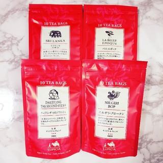 LUPICIA - 【ルピシア】オリジナルブレンド 紅茶セット