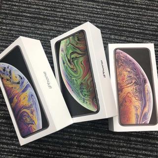 アップル(Apple)のリコ(スマートフォン本体)