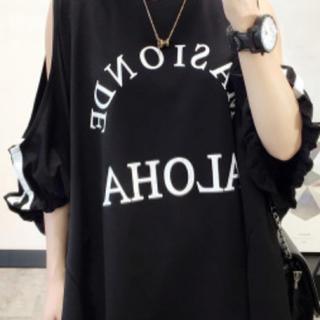 オフショルロゴ(Tシャツ(半袖/袖なし))