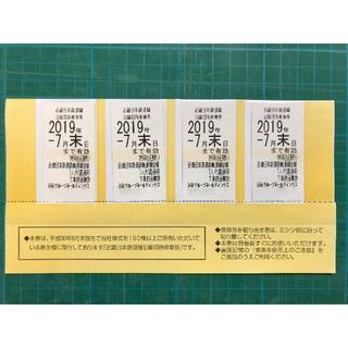★7月末迄有効■近鉄株主優待乗車券4枚セット#2