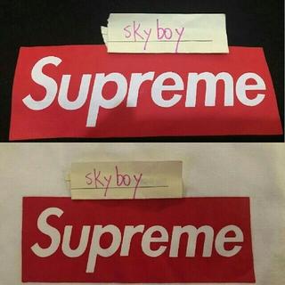 シュプリーム(Supreme)のSupreme 20周年 Box Logo ボックスロゴ Tee(Tシャツ/カットソー(半袖/袖なし))
