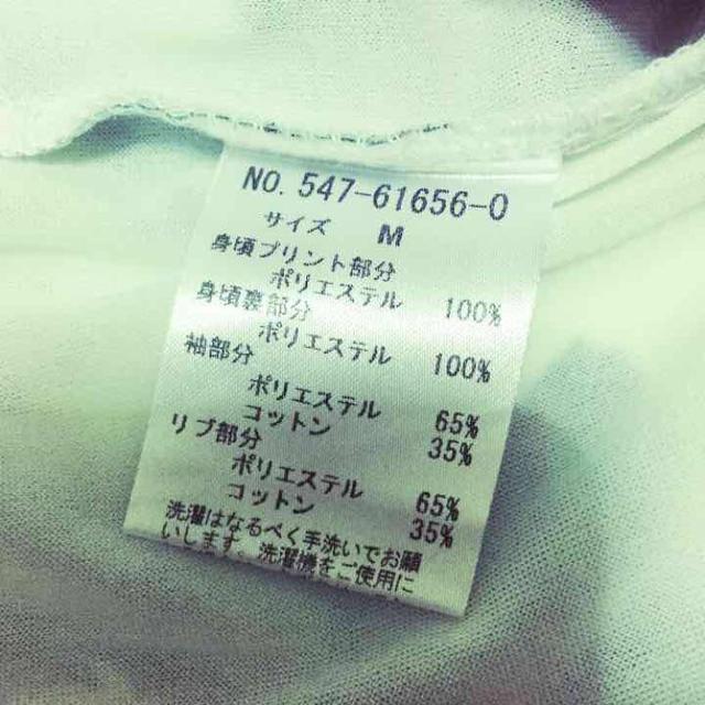 mysty woman(ミスティウーマン)の花柄 半袖 レディースのトップス(Tシャツ(半袖/袖なし))の商品写真