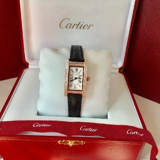 Cartier - カルティエ マスト タンクアイボリー sm