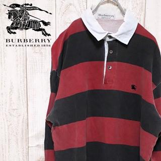 バーバリー(BURBERRY)のバーバリー ラガーシャツ ポロシャツ  太ボーダー メイドインイングランド(ポロシャツ)