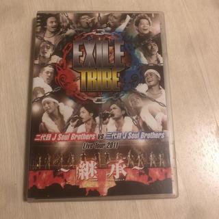 サンダイメジェイソウルブラザーズ(三代目 J Soul Brothers)の二代目 J Soul Brothers+三代目 J Soul Brothers(ミュージック)