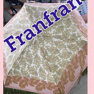 フランフラン(Francfranc)のフランフラン 晴雨兼用 傘   ペールピンク 普通郵便で200円お値下げ(傘)