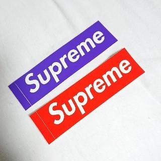 シュプリーム(Supreme)のSupreme ステッカー2枚(その他)