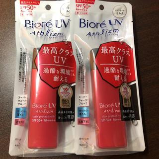 Biore - ビオレUV アスリズム スキンプロテクトミルク 2個セット