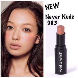 セフォラ(Sephora)のwet n wild ❤︎人気マットリップ never nudeヌーディベージュ(口紅)
