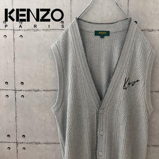 ケンゾー(KENZO)の【超希少】ケンゾー  KENZO ベスト(ベスト)