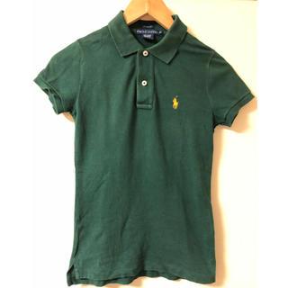 ポロラルフローレン(POLO RALPH LAUREN)の【RALPH LAUREN】ポロシャツ(ポロシャツ)