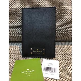 ケイトスペードニューヨーク(kate spade new york)の新品❤︎ケイトスペード パスポートケース(その他)