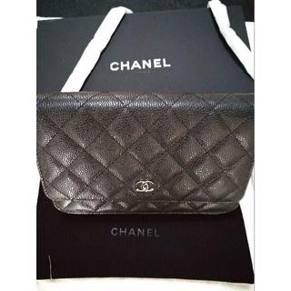 シャネル(CHANEL)のCHANEL 新品未使用 キャビアスキン チェーンウォレット 黒 シルバー(ショルダーバッグ)