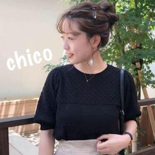 フーズフーチコ(who's who Chico)の柄編みパフスリーブニット🌷(ニット/セーター)