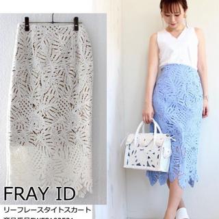 FRAY I.D - FRAY I.D   スカート