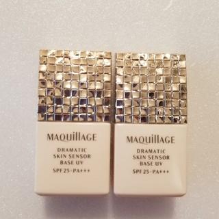 MAQuillAGE - マキアージュ ドラマティックスキンセンサーベース 10ml 2個セット