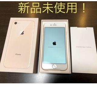iPhone - 新品未使用 iphone 8 64GB simフリー