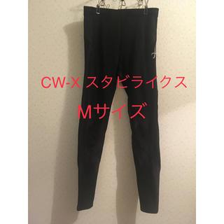 ワコール(Wacoal)のCW-X スタビライクスモデル Mサイズ(レギンス/スパッツ)