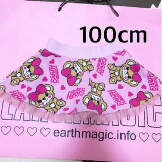 EARTHMAGIC - ⭐︎ 1. おすわり マフィー スカート 100cm