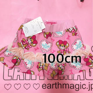 EARTHMAGIC - ⭐︎ 5. 新品 総柄 スカート  100cm ピンク