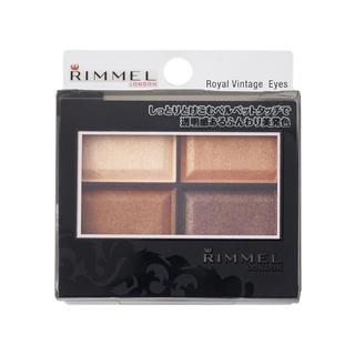 RIMMEL - リンメル ロイヤルヴィンテージアイズ 012 ノスタルジックキャメル