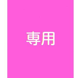 紺ソックス