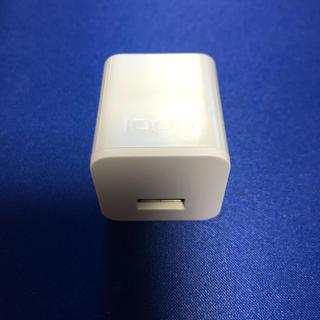 アイコス(IQOS)のiQOS ACパワーアダプター(バッテリー/充電器)