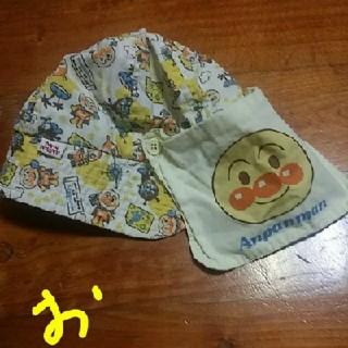 アンパンマン(アンパンマン)の②アンパンマン帽子(帽子)