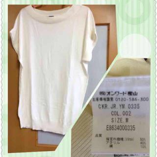 ジョセフエロール(JOSEPH EREUIL)のJOSEFゆったりサマーニット(Tシャツ(半袖/袖なし))