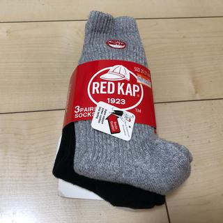RED KAP ソックス(ソックス)