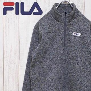 フィラ(FILA)のフィラ ハーフジップスウェット プルオーバー ハイネック 霜降りグレー(スウェット)