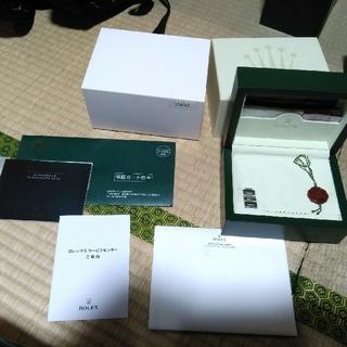 ロレックス(ROLEX)のサブマリーナ 付属品(腕時計(アナログ))