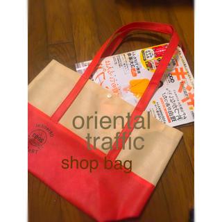オリエンタルトラフィック(ORiental TRaffic)のオリエンタルトラフィックショッパーバッグ(ショップ袋)