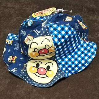 アンパンマン(アンパンマン)の未使用 アンパンマンの帽子(帽子)