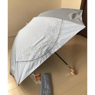 ジルスチュアート(JILLSTUART)の新品ブルー シェル柄 ジルスチュアート折りたたみ傘(傘)
