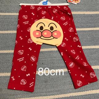 アンパンマン(アンパンマン)の新品未使用 ANPANMAN Girl パンツ 80cm(パンツ)