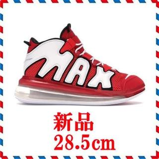 NIKE - 28.5cm【送込】NIKE AIR MORE UPTEMPO 720 モアテン