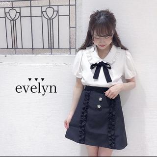 68deda81690079 エブリン(evelyn)のevelyn ビジュー スカート ブラック(ミニスカート)